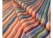 Декоративная подушка FIESTA (45*45)