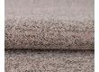 Декоративная подушка MILANO DESERT (45*45)