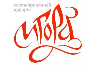 Курорт «Игора» купили матрасы «Англетер»