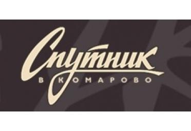 Реновация  в пансионате премиум-класса «Спутник» (Комарово)